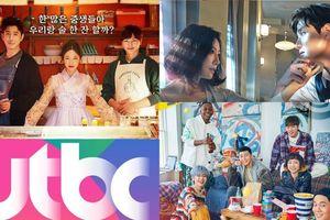 Một năm ăn nên làm ra của JTBC: Liệu Mystic Pop - Up Bar có đủ sức đạp đổ thành tích của Tầng lớp Itaewon và Thế giới hôn nhân không?