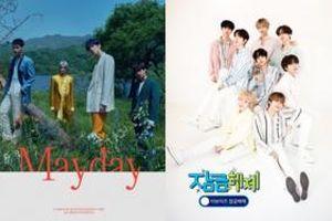 Một loạt các nhóm nhạc K-pop nam comeback vào tháng 6: Stray Kids, SEVENTEEN, AB6IX