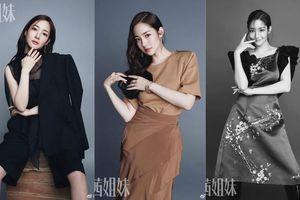 Park Min Young khoe nhan sắc sang chảnh, xứng danh 'nữ thần' trong làng phẫu thuật thẩm mỹ
