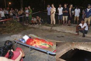 Phó Thủ tướng yêu cầu làm rõ trách nhiệm vụ bé 5 tuổi tử vong do rơi xuống hố ga ở Hà Tĩnh