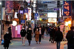 Dịch COVID-19: Hàn Quốc tiếp tục ghi nhận số ca nhiễm mới tăng trở lại
