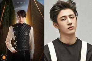 IKONIC Quốc tế phẫn nộ đòi đổi tên thực tập sinh Việt Nam của BIGHIT: Fandom bị chửi ngang ngược, nhiều idol tên Minhyuk, Jaehyun mà có sao đâu!