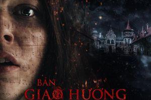 Trailer 'Sonata - Bản giao hưởng máu': Khi âm nhạc lưu giữ những linh hồn tội ác