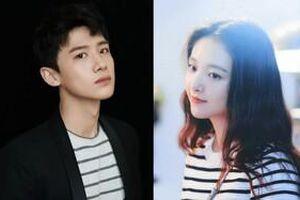 Sau 'Lê hấp đường phèn', Ngô Thiến sẽ hợp tác với Bạch Kính Đình trong phim mới '8090'