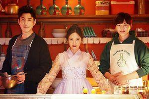 Fan 'Quán rượu bí ẩn' chú ý: Han Kang Bae (Yook Sungjae) vừa tung OST cực 'xiêu lòng' cho bộ phim đây này…