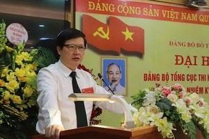 Nâng cao năng lực lãnh đạo, sức chiến đấu của Đảng bộ Tổng cục Thi hành án dân sự