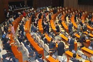 Hàn Quốc: Vắng mặt phe đối lập, Quốc hội vẫn nhóm họp