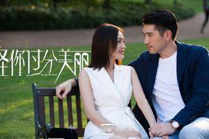 'Trách em sao quá xinh đẹp' - bộ phim truyền hình cuối cùng của Cao Dĩ Tường cuối cùng đã định ngày lên sóng