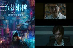 'Kiếp nạn khó tránh': Lộc Hàm vào vai bác sĩ phản diện, Vương Thiên Nguyên phá vụ án sát nhân liên hoàn