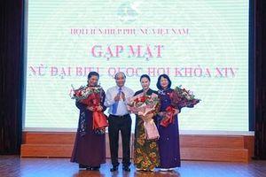 Thủ tướng Chính phủ và Chủ tịch Quốc hội dự cuộc gặp mặt nữ đại biểu Quốc hội