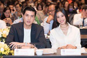 Tiểu Vy khoe nhan sắc xinh đẹp bên 'soái ca' Quang Đại, fan tích cực 'đẩy thuyền'