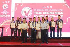 Văn phòng phẩm Hồng Hà: Hơn 2 thập kỷ được vinh danh Hàng Việt Nam chất lượng cao