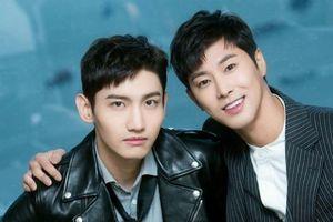 Changmin (DBSK) kết hôn với bạn gái vào tháng 9