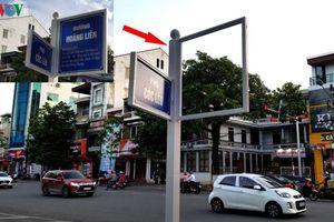 Biển báo giao thông gây khó hiểu ở Lào Cai đồng loạt bị tháo xuống