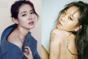 Cuộc đời giống nhau đến kỳ lạ giữa Son Ye Jin và bạn thân nhất showbiz