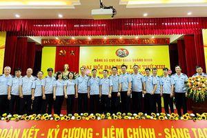 Hải quan Quảng Ninh nắm thời cơ mới để phát triển đột phá
