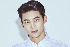 Taecyeon (2PM) xác nhận đang hẹn hò, gia nhập hội 'chậu đã có bông' của K-Pop