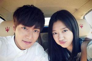 Park Shin Hye từng vướng tin hẹn hò với mỹ nam nào?
