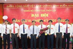 Đại hội Đảng bộ Tổng cục Thủy lợi nhiệm kỳ 2020 - 2025