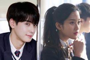 Moon Ga Young yêu đương Cha Eun Woo (ASTRO) trong drama học đường lãng mạn 'True Beauty'