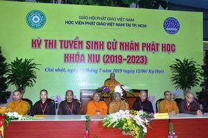 Học việnCập nhật nội dung tuyển sinh cử nhân Phật học khóa XV