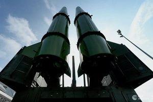 Chuyên gia Nga hé lộ lý do 'sốc' Mỹ rút khỏi Hiệp ước INF