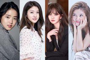 Sự nghiệp điện ảnh của 4 'Mầm non tương lai Hàn Quốc' ngày ấy bây giờ ra sao?