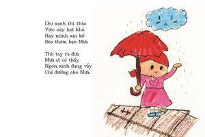 Ra mắt phiên bản đặc biệt tập thơ 'Biển là trẻ con'