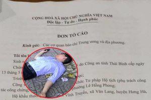 Cán bộ tư pháp ở Thái Bình bị đánh phải nhập viện: Khởi tố 5 bị can