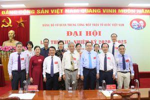 Đại hội Đảng bộ cơ quan Trung ương MTTQ Việt Nam lần thứ XIII thành công tốt đẹp