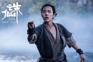 'Cây chổi vàng' công bố kết quả: Tiêu Chiến trở thành nam diễn viên gây thất vọng nhất Cbiz
