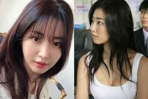 Kim Sa Rang - hoa hậu trẻ trung như thiếu nữ, vẫn độc thân ở tuổi 42