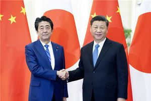 Đảng cầm quyền Nhật thúc chính phủ hủy chuyến thăm của ông Tập