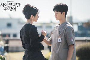 Phim của Kim Soo Hyun bị tố dùng câu nói của Jong Hyun (SHINee)