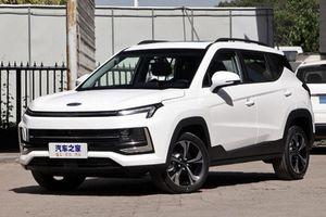SUV 'Tàu' - JAC Jiayue X4 khởi điểm chỉ 239 triệu đồng