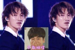 Tìm thấy anh em thất lạc của 'hoàng tử châu Á' Lee Kwang Soo