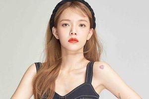 SỐC: Sau scandal bắt nạt Mina, trưởng nhóm Jimin (AOA) quyết định rời nhóm