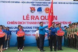 Bình Phước: Ra quân chiến dịch 'Thanh niên tình nguyện hè' năm 2020