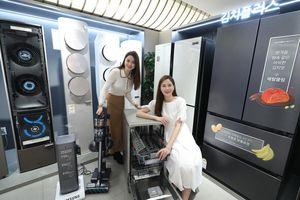 Các gã khổng lồ công nghệ Hàn Quốc doanh thu cải thiện trong quý 2