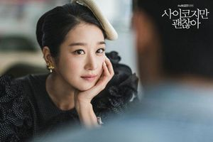 Ngắm vóc dáng 'nóng bỏng' của 'người tình mới' Kim Soo Hyun
