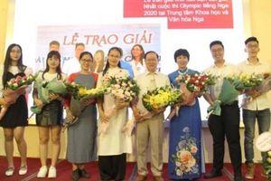 Lễ ra mắt bộ môn tiếng Hàn và trao thưởng Olympic tiếng Nga năm 2020