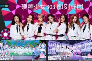 Lộ diện 7 thành viên nhóm BonBon Girls 303 sau đêm chung kết 'Sáng tạo doanh 2020'