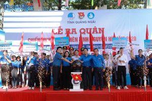 Lễ ra quân phát động chiến dịch thanh niên tình nguyện hè