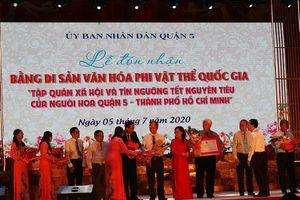 Đón nhận Bằng Di sản văn hóa phi vật thể quốc gia về Tết Nguyên tiêu