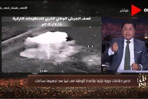 LNA công bố video đánh Al-Watiya: 80% mục tiêu bị phá hủy