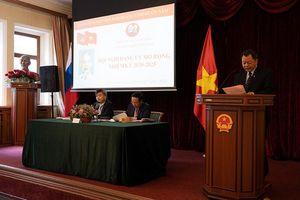 Hội nghị Đảng ủy mở rộng tại Liên bang Nga nhiệm kỳ 2020 - 2025