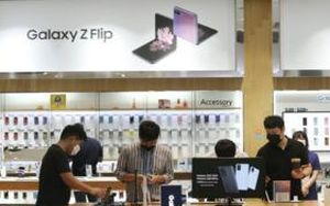 Samsung kiếm hàng tỉ USD trong quý 2 bất chấp COVID-19 bằng cách nào?