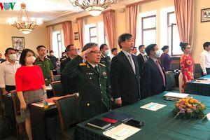 Hội nghị Đảng ủy mở rộng toàn Liên bang Nga nhiệm kỳ 2020 - 2025