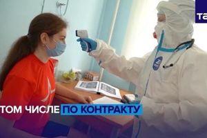 Nga thông báo kết quả ban đầu thử nghiệm vaccine ngừa Covid-19
