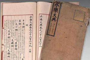 Hai tập của Vĩnh Lạc đại điển thời nhà Minh bán được hơn 9 triệu USD
